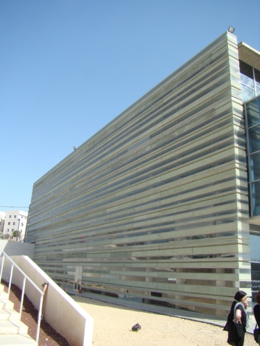 side facade of the peres center for peace